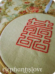 Double happiness embroidery