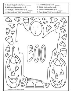 """Halloween Activity Coloring Pages """"Ghost Boy"""" is part of a four page set of printables perfect for the holiday.  This activity reinforces counting and simple multiplication and division."""