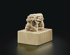 An extremely rare and important ivory 'Zisun Bao Zhi' seal, Emperor Yongle  (2 May 1360 – 12 August 1424), period, Ming Dynasty, , reigning from 1402 to 1424 AD.