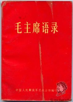 Read Quotations From Chairman Mao