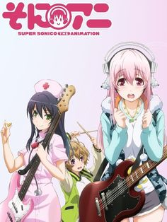 Capitulos de: Soni-Ani: Super Sonico the Animation