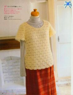 Crochet Knitting Handicraft: crochet top or shirt