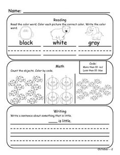homework packets for kindergarten