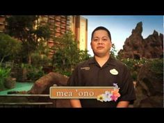 Hawaiian Word of the Week: mea 'ono  dessert