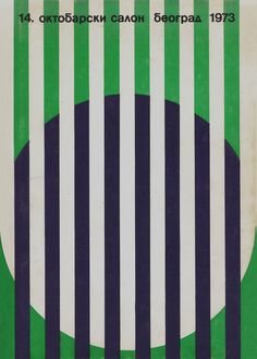 #oktobarski salon #exhibition #typography #70s #cover #belgrade