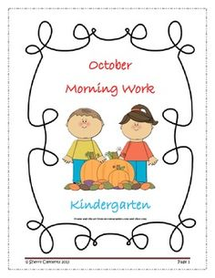 Morning Work - October - Kindergarten (Common Core) - Language Arts and Math skills daily - 20 pages - 4 weeks - Great for centers and homework also - August and September also available and more to come - $