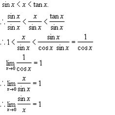 Limit sin x/x as x tends to 0.The proof by Squeeze theorem for x between 0 and pi/2.The result is true for all x.
