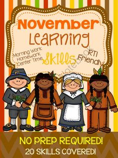 *NO PREP* November and December Learning Skills from Teacher Twinkle Toes on TeachersNotebook.com -  (50 pages)  - No Prep November and December Learning Skills