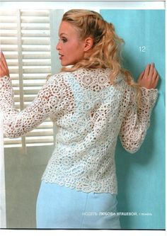 White Motif Jacket free crochet graph pattern