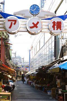 "Tokyo Ueno (Ameya Yokocho, or ""Ame-Yoko"") market street, former black market alley during WWII and post-war U.S. occupation"