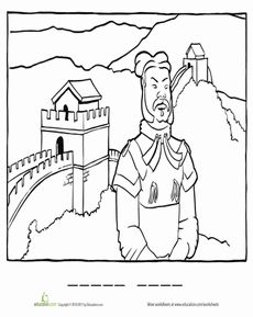 Color the Great Wall of China Worksheet