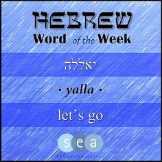 Hebrew word let's go/yalla.