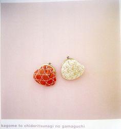 sashiko purse