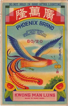 Phoenix firecracker brick label