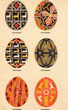 Pysanky patterns