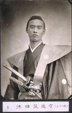 Ikeda Chikugoshu (Ikeda Nagaoki) 28 years old, Meji period (1868-1912). Chikugoshu was his title, meaning governor of Chikugo province