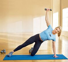 Supported side plank - Get Flat Abs - Health Mobile