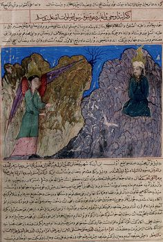 Muhammad's Call to Prophecy and the First Revelation; Leaf from a copy of the Majmac al-tawarikh (Compendium of Histories), ca. 1425; Timurid Herat, Afghanistan