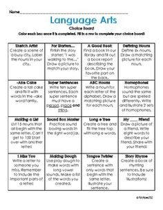 LAL choice board - great for after Reading Counts tests