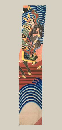 """Nobori Bata Panel, 1900-1920. This cotton banner for a boy's festival is only partially complete: it is missing the upper approx 25% that would have contained the family crest. 32"""" wide  x 15ft tall. Yorke Antique Textiles"""