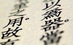8 tips for learning Mandarin Chinese