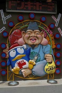 Ebisu store sign, Osaka. Ebisu is The God of Good Fortune, the Ocean, and Fishing Folk