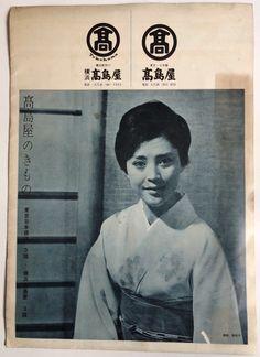 岡田茉莉子の画像 p1_25