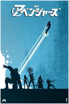 The Avengers. April/26