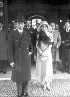 Their Imperial Highnesses Prince and Princess Takamatsu of Japan. Married: February 4, 1930