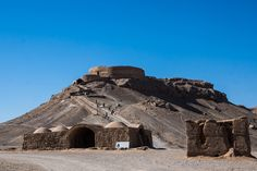 Zoroastrian Tower of