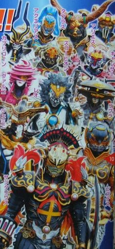 The 12 Apostles: Or the Horoscopes, the big enemies of Kamen Rider Fourze. Fourze is one of the most entertaining shows I've ever watched, and probably has the best creature designs in the history of KR. The bosses are so badass I found myself rooting for some of them. Among my favourite designs are Libra and Leo.
