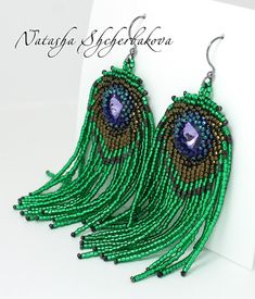 Natasha Shcherbakova Design: PEACOCK FEATHER (0242)