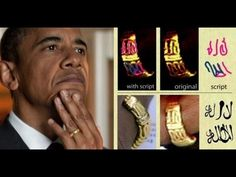 MASONIC RING Worn By OBAMA. Inscription THERE IS NO GOD BUT ALLAH! This is all over the news and internet. Why would anyone believe he is anything but a muslim?