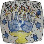 Another Hand Print Menorah - Hannukah Plate handprint, gift, plate, hand prints, print menorah
