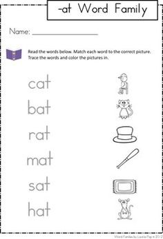 """""""-at"""" Word Family unit - Games, Activities & Worksheets"""