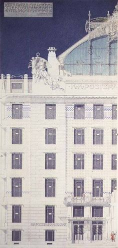 Otto Wagner - Post Office Savings Bank, Vienna, design showing detail of the facade