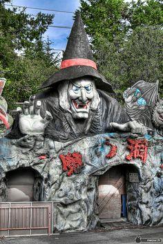 Abandoned Haunted House  Nara Dreamland, abandoned amusement park in Japan.