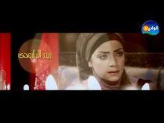 Wael Jasar - Al Shak Series / وائل جسار - تتر البداية - مسلسل الشك