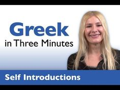 Learn Greek - How to Introduce Yourself in Greek    Visit us on facebook http://www.facebook.com/GreekPod101    #greek #greece #language