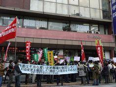 写真・市進ストライキ。 約束を守らず、労組の申し入れの受け取りを拒否する市進に対する市進学院前抗議アピール行動 pic.twitter.com/6GC8HZhzCF