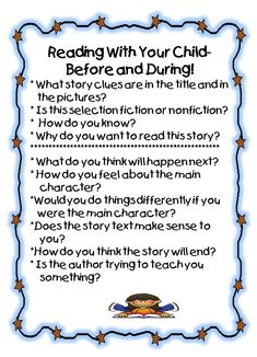 First Grade Wow: Ready to Read at Home!!