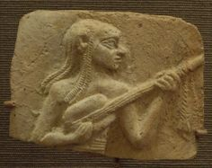 Below is a carving of an early Mesopotamian lute player, as preserved in the Oriental Museum in Chicago: