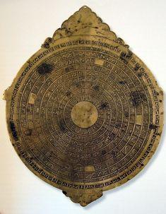 Astrological Geomanic Plate (Iran, 17-18th century)