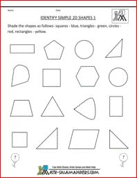 Identify Simple 2D Shapes, 1st grade geometry worksheet