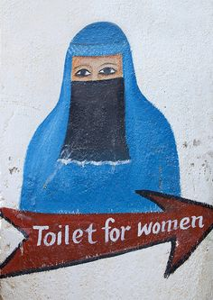 Toilet for women in a restaurant in Berbera - Somaliland by Eric Lafforgue, via Flickr