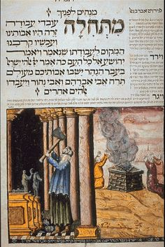 Copenhagen Haggadah, 1739. Credit: Jewish Community of Copenhagen, Denmark. On the page portrayed here, Abraham destroys his father's idols--a scene that is not usually found in a typical Haggadah. (http://www.library.yale.edu/judaica/site/exhibits/children/exhibit1.html). father