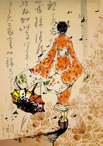 Japan art Poster & Japan art Kunstdrucke online kaufen - ARTFLAKES.COM