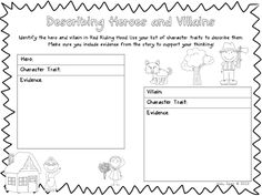 From Third Grade Bookworm, a free printable to use character traits to describe the hero and villain of a fairy tale.