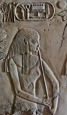 "'Flutist in Kheruef's tomb at Luxor.'  This relief detail in the tomb of Kheruef shows a flutist who performs on the occasion of the First Jubilee (heb sed) festival of Amenhotep III, whose cartouche can be seen at the top of the picture. Kheruef was steward of Queen Tiy, the wife of Amenhotep III, and played an important role during festivals. His (unfinished) tomb (TT 192) can be found in the Asasif Necropolis on the Westbank at Luxor. It is one of the socalled ""Tombs of the Nobles""."