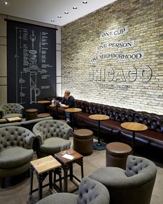 An illustration of a deconstructed French press shows that the walls of our Oak and Rush store in Chicago's Gold Coast district are not only beautiful, but instructive. starbucks store